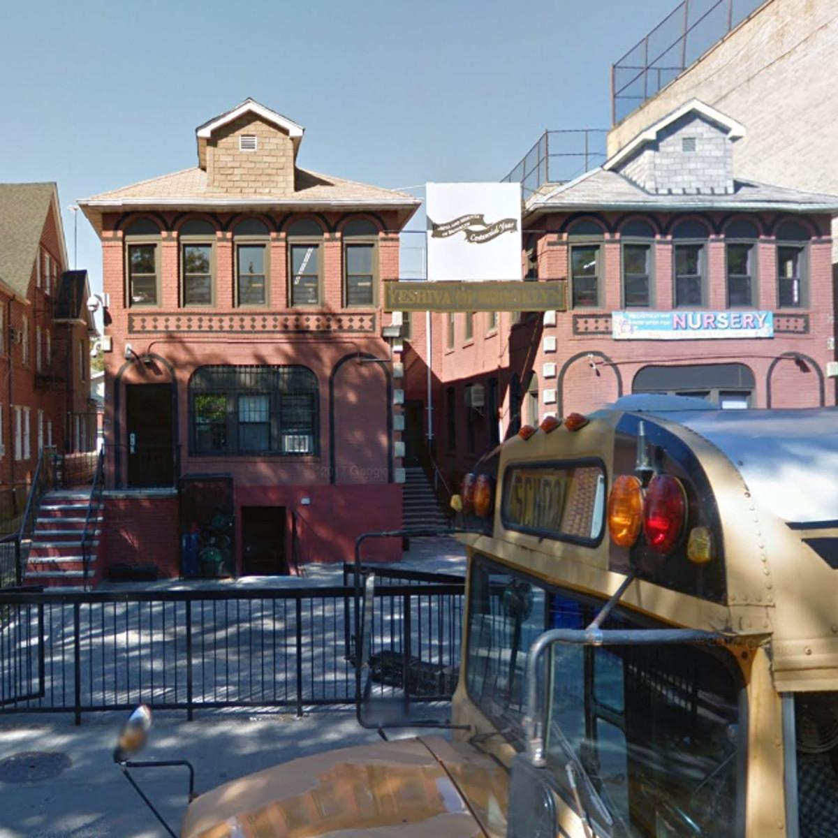 Yeshiva of Brooklyn Girls Div