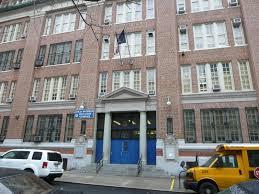 Vanguard High School