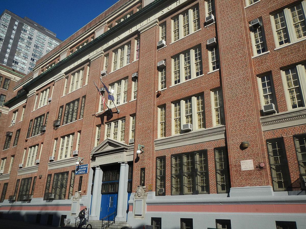 Manhattan International High School