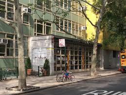 P.S. 41 Greenwich Village School