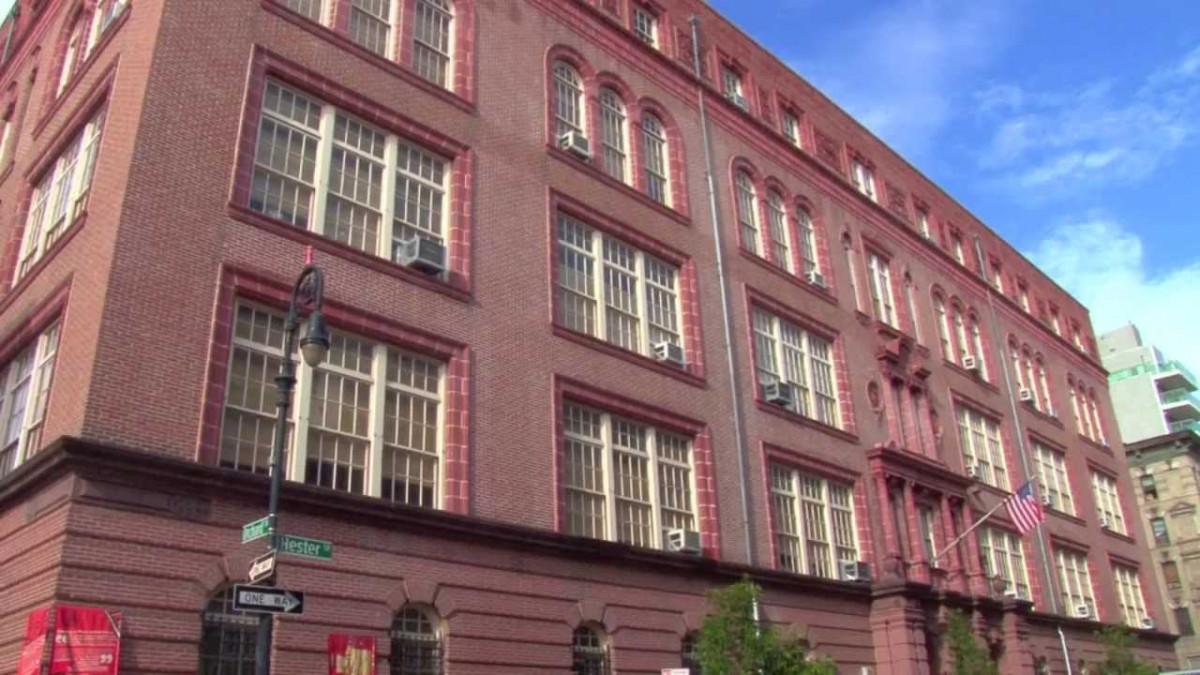 P.S. 42 Benjamin Altman School