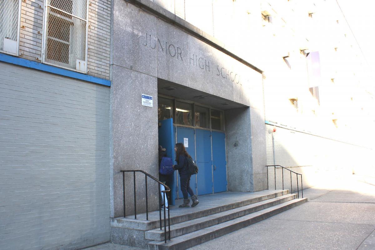J.H.S. 104 Simon Baruch School