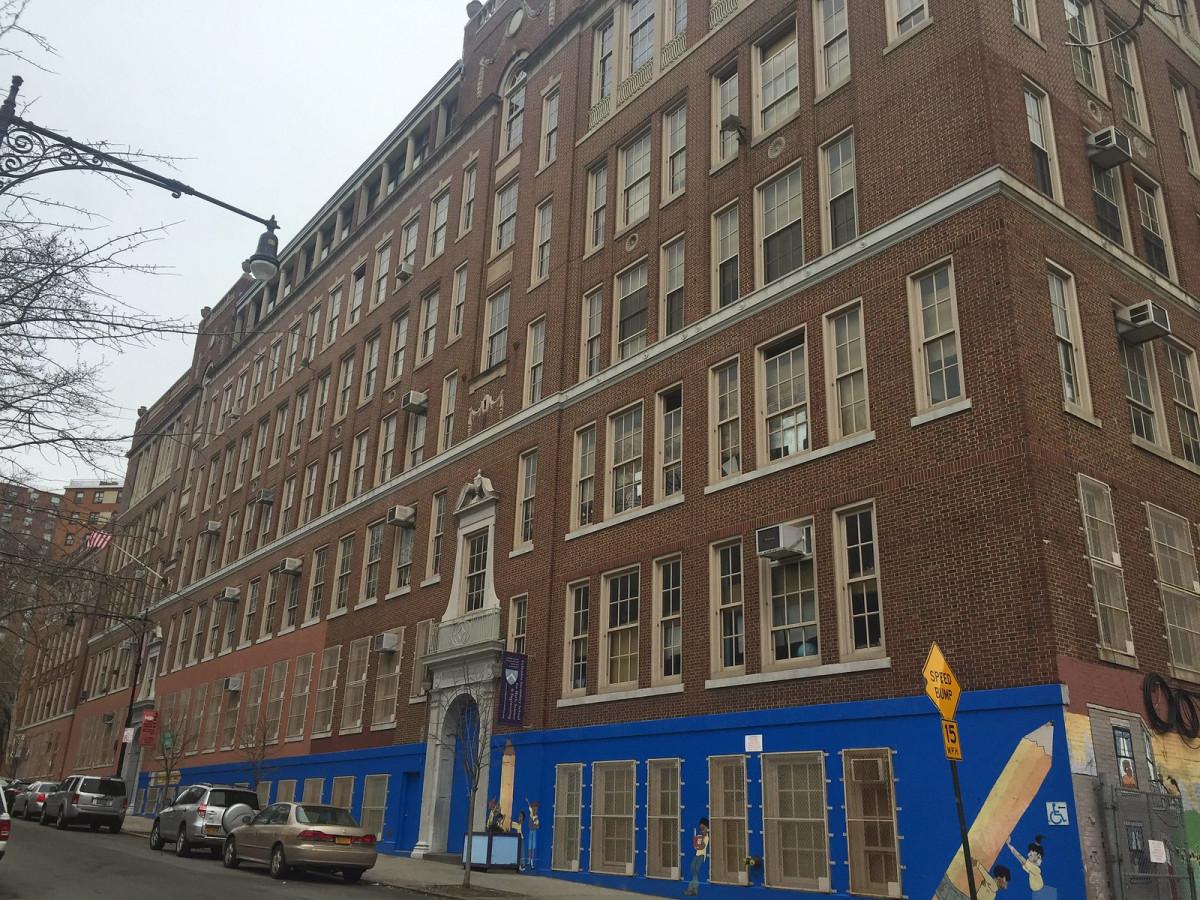 Columbia Secondary School
