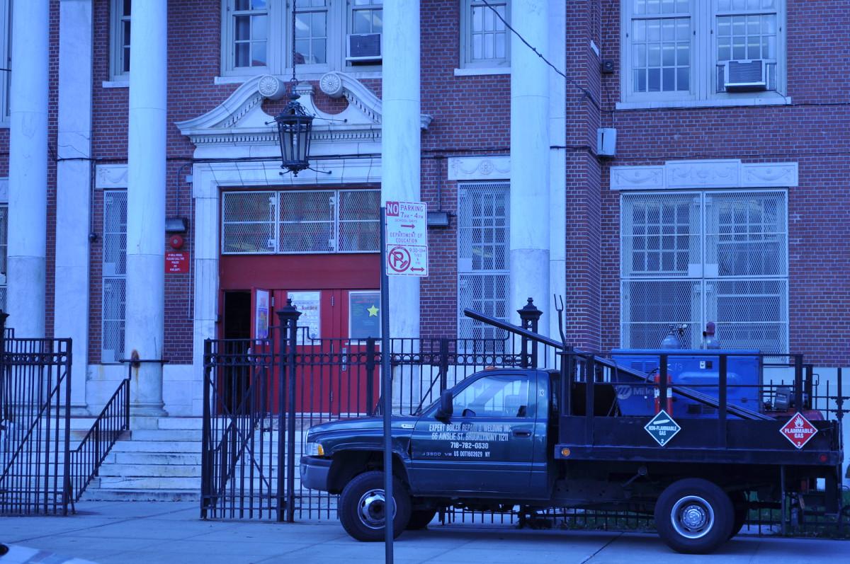P.S. 83 Donald Hertz School