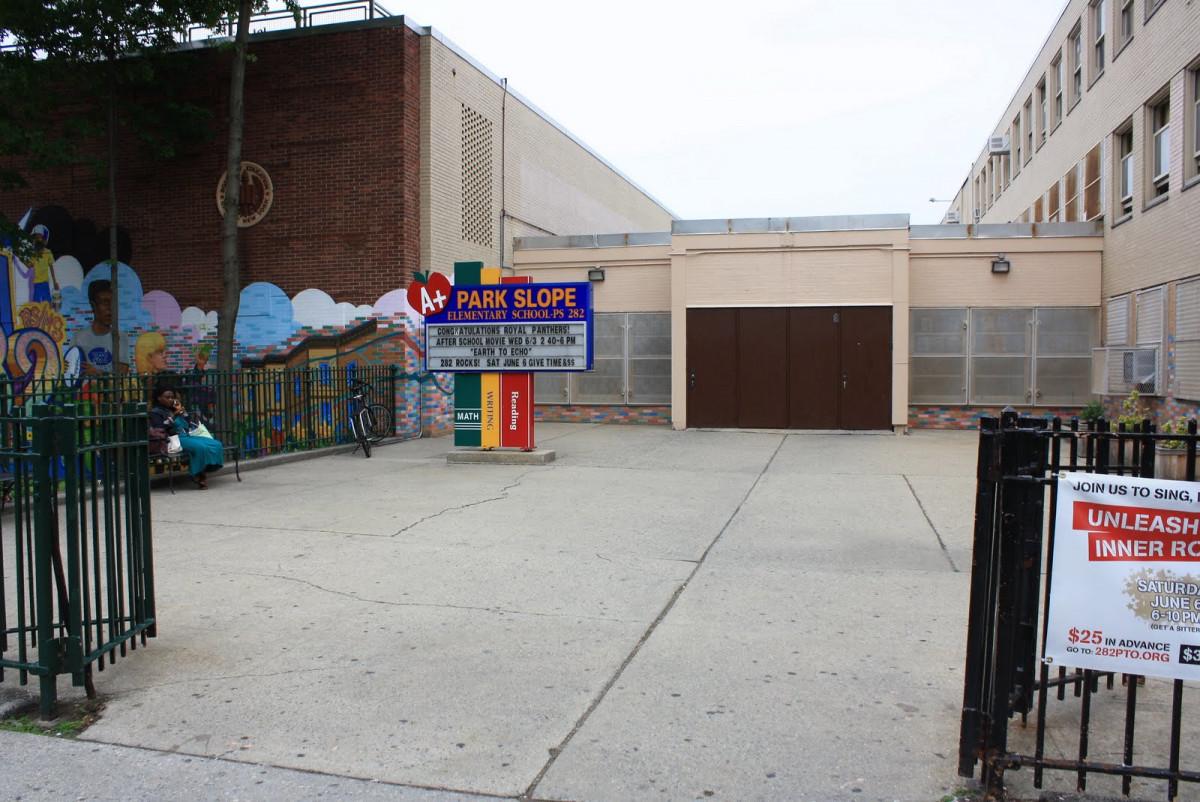 P.S. 282 Park Slope School
