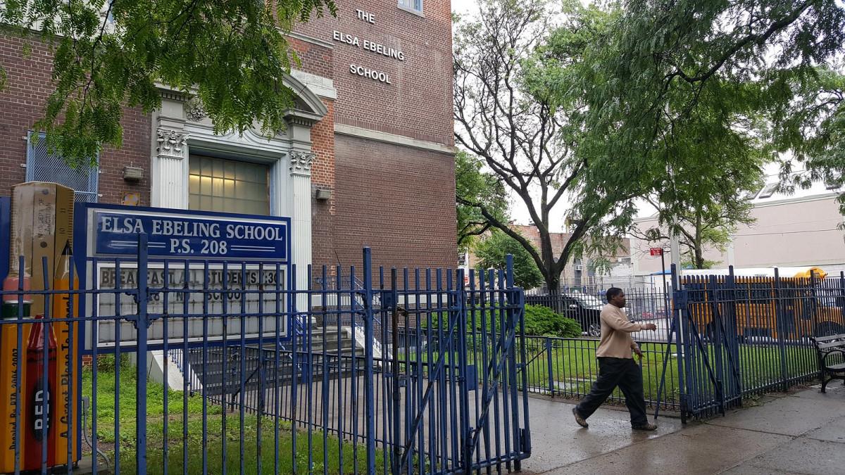 P.S. 135 Sheldon A. Brookner School