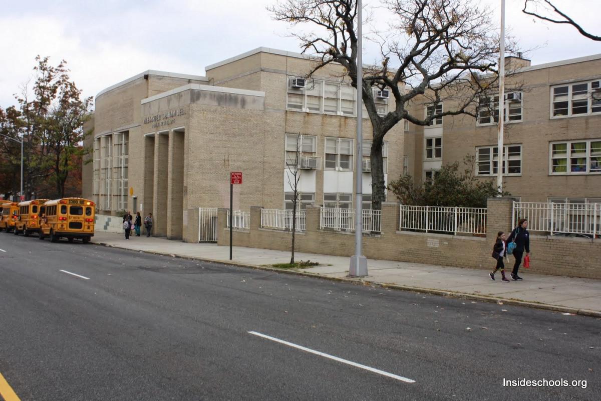 P.S. 205 Alexander Graham Bell School