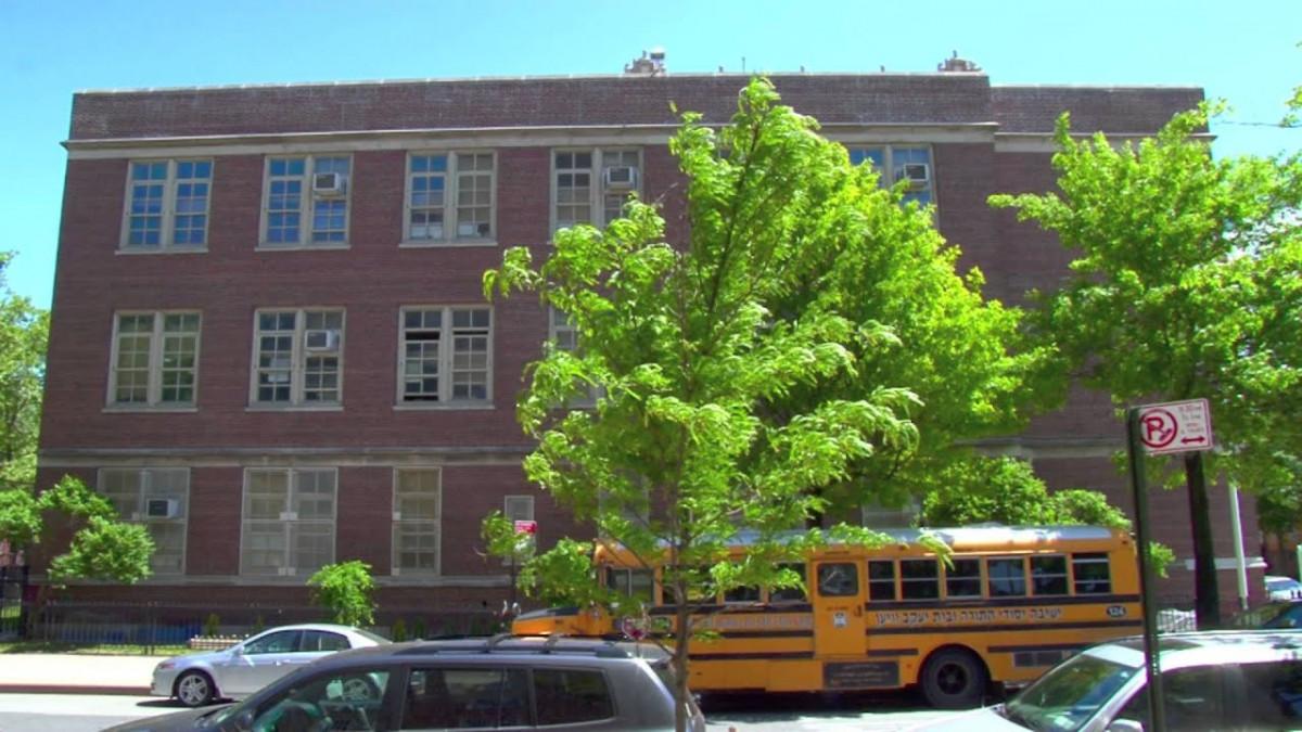 P.S. 16 Leonard Dunkly School