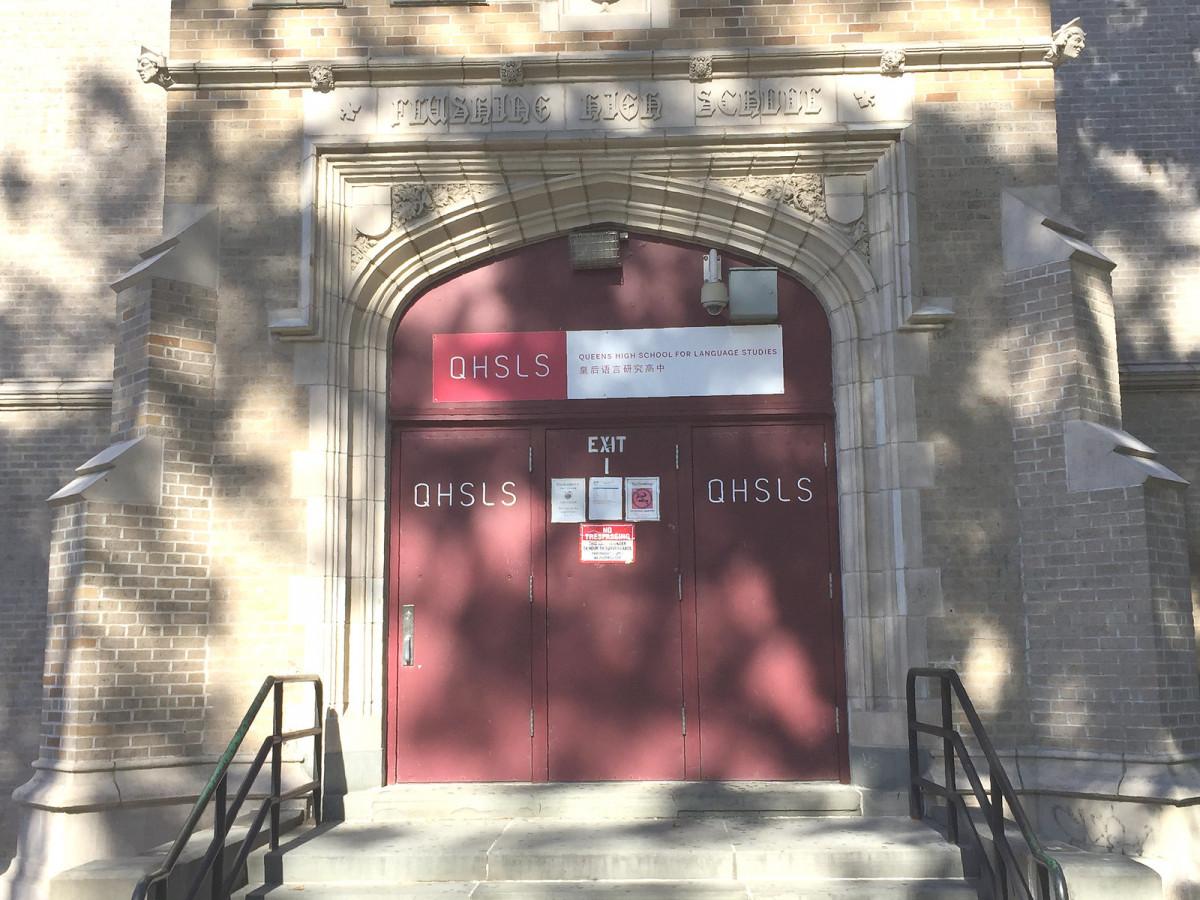 Queens High School for Language Studies