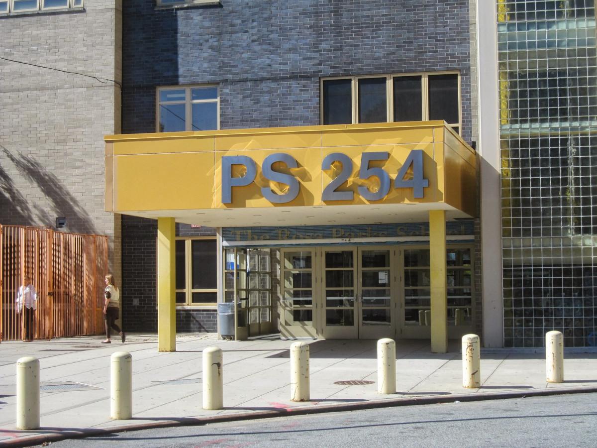 P.S. 254 The Rosa Parks School