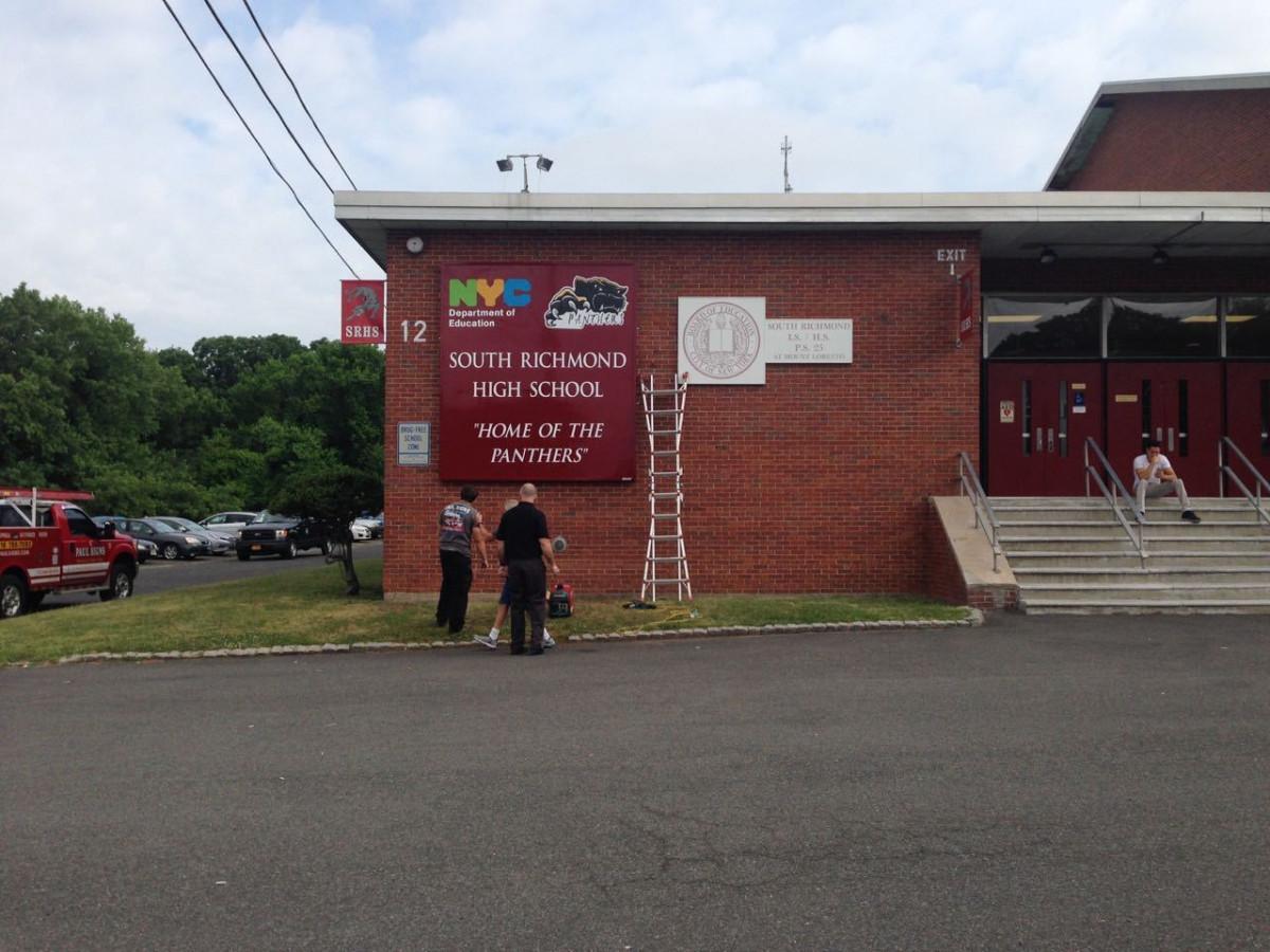 South Richmond High School Intermediate School/PS 25