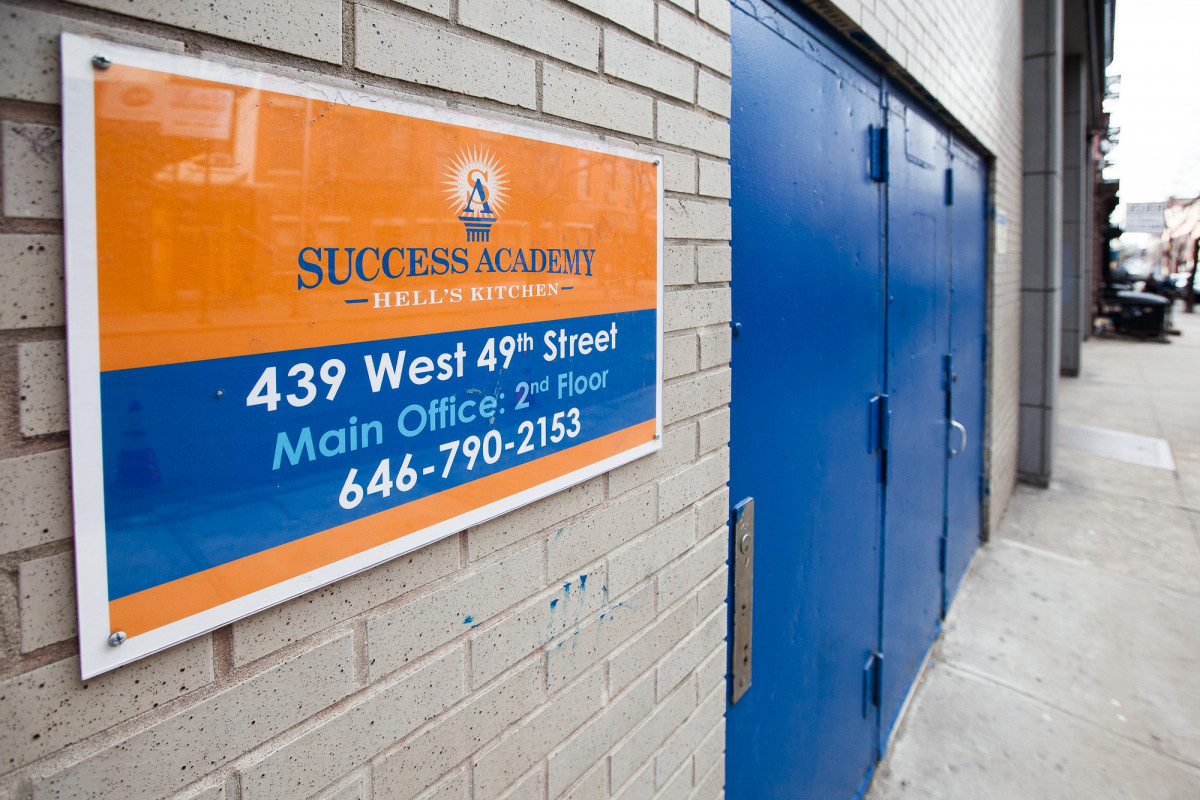 Upper West Success Academy Charter School