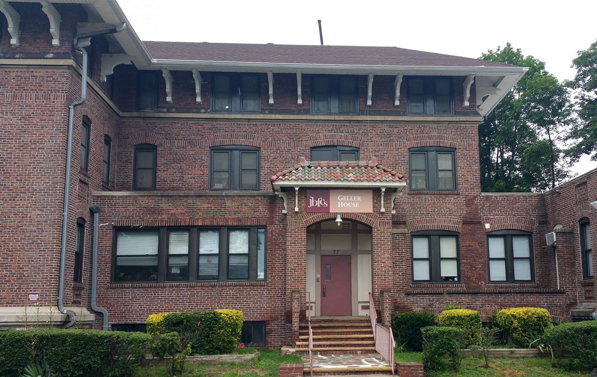 Geller House School
