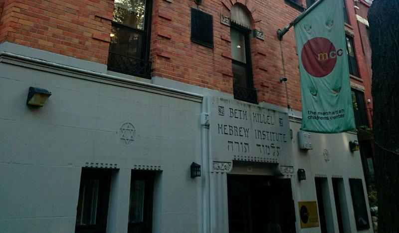 Manhattan Childrens Center