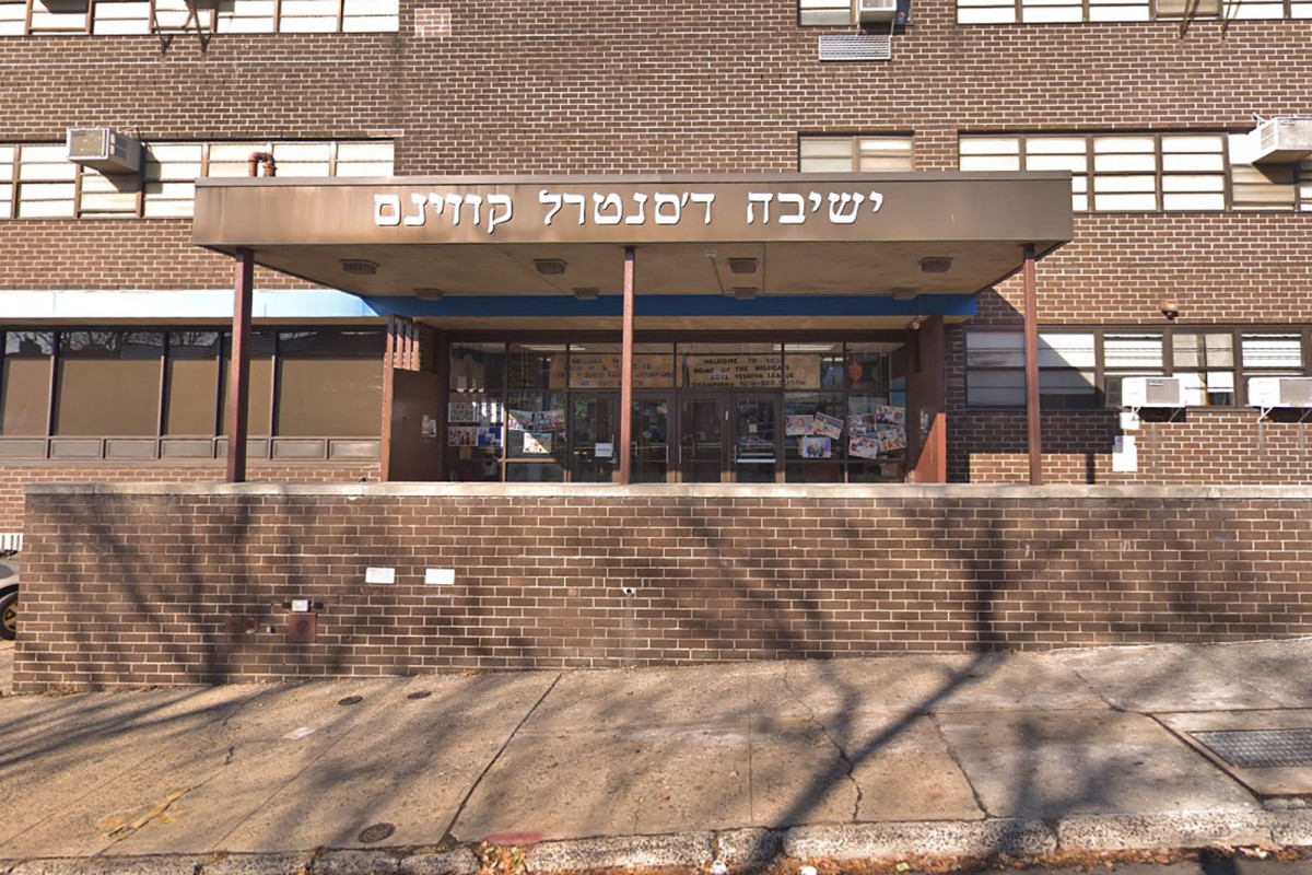Yeshivah Education for Special Students