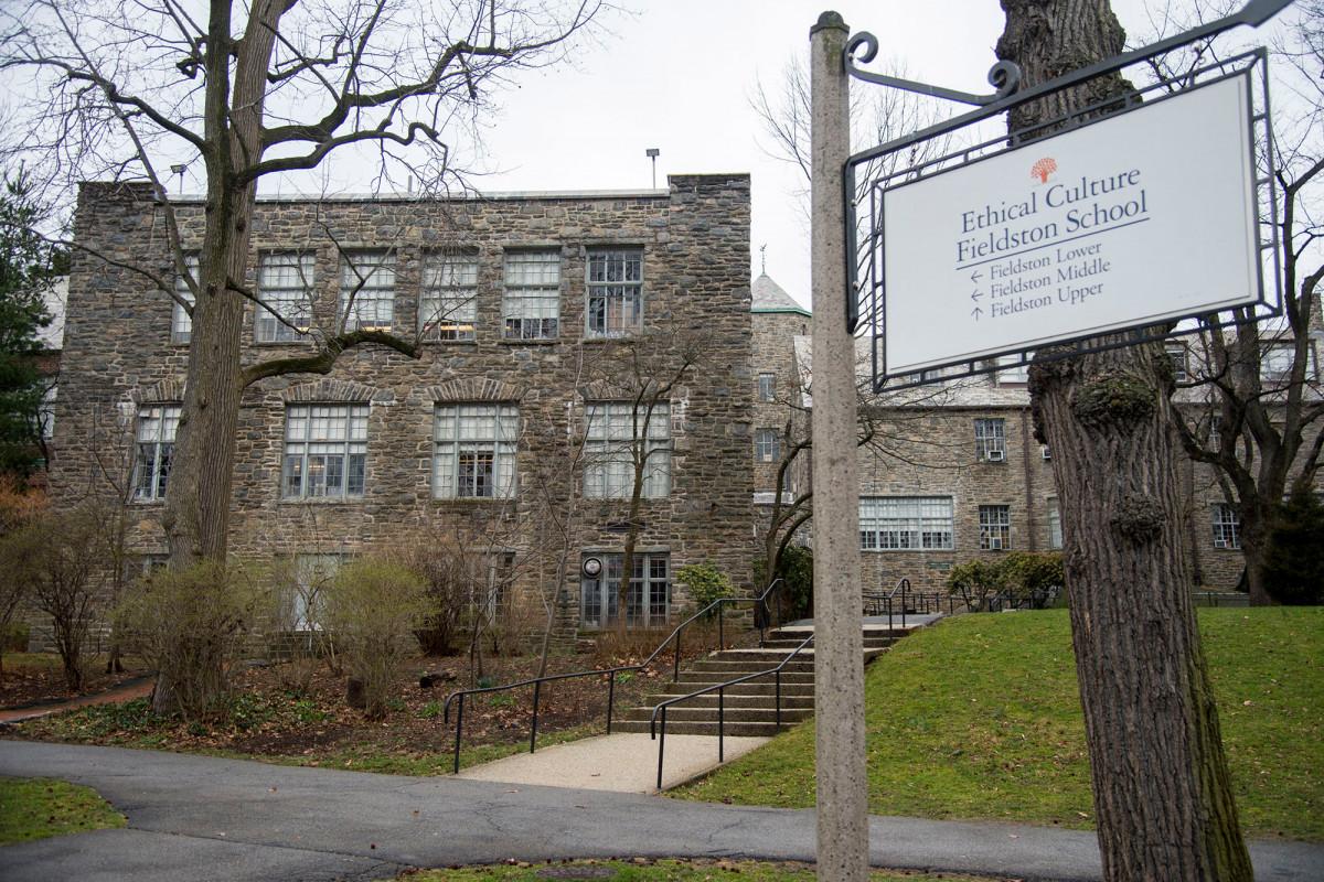 Fieldston Middle School